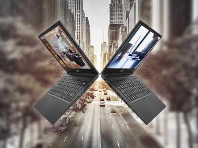 İş Hayatını Kolaylaştıran Yeni Nesil Bilgisayar