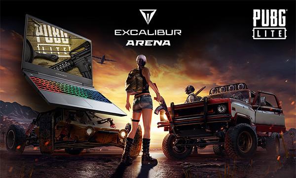 Excalibur Arena